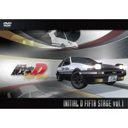 Kashira Moji Initial D Fifth Stage Vol.1 (Japan)