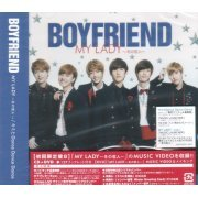 Kimi To Dance Dance Dance / My Lady - Fuyu No Koibito [CD+DVD Limited Edition Type B] (Japan)