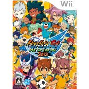 Inazuma Eleven Go: Strikers 2013 (Japan)
