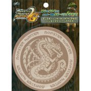 Monster Hunter Portable 2nd G Edition Cleaning Cloth  (Guild Emblem) (Japan)