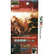 BioHazard: The Mercenaries 3D Screen Protector for 3DS (Executioner Majini) (Japan)