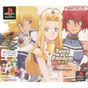 Tales of Fandom Vol. 1 (Mint Version) preowned (Japan)