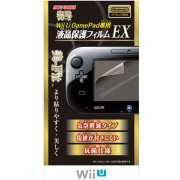 Liquid Crystal Protection Filter EX for Wii U Gamepad (Japan)