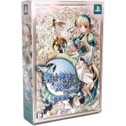 Sora o Aogite Kumo Takaku Portable [Limited Edition] (Japan)