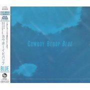 Cowboy Bebop Original Soundtrack 3 Blue (Japan)