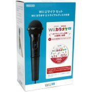 Wii U Microphone Set [w/ Karaoke U Trial Disc] (Japan)