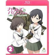 Girls Und Panzer 2 [Limited Edition] (Japan)