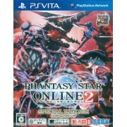 Phantasy Star Online 2 Special Package (Japan)