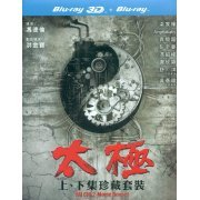 Tai Chi [2-Movie 3D+2D Blu-ray Boxset] (Hong Kong)