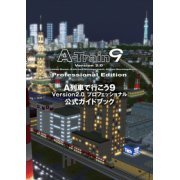 A-Train 9 Version 2.0 Professional Official Guidebook (Japan)
