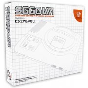 Dreamcast Visual Memory Card VMS/VMU (Segagaga Design) preowned (Japan)