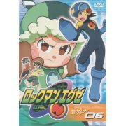 Rockman EXE - Second Area 06 (Japan)