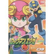 Rockman EXE - 2nd Area 03 (Japan)
