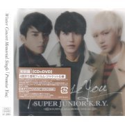 Promise You [CD+DVD] (Japan)