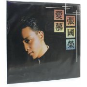 Ai Mu [Vinyl LP Limited Edition] (Hong Kong)