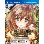 Ciel Nosurge ~Ushinawareta Hoshi e Sasagu Shi~ RE:Incarnation (Japan)