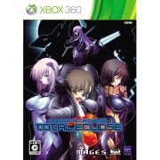 Muv-Luv Alternative: Total Eclipse (Japan)