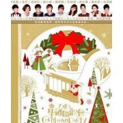 Love For Real 3 - Christmas Party [CD+DVD] (Hong Kong)