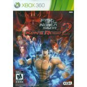 Fist of the North Star: Ken's Rage 2 (English Version) (Asia)