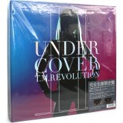 Under Cover 2 [CD+Goods Type A Limited Edition] (Japan)