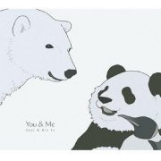 You & Me [CD+DVD] (Japan)