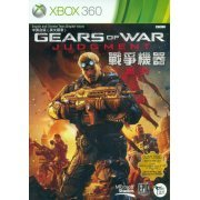 Gears of War: Judgment (Asia)