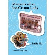 Memoirs of an Ice Cream Lady (US)