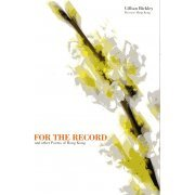 For the Record and Other Poems of Hong Kong (US)