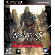 Assassin's Creed: Revelations [Special Edition] (Japan)