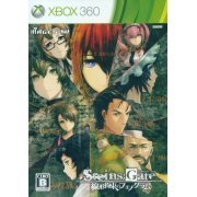 Steins;Gate: Senkei Kousoku no Phenogram (Japan)