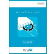 Wii U Lens Cleaner Set (Japan)