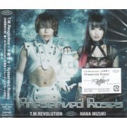 Preserved Roses (Valvrave The Liberator Intro Theme) (Japan)