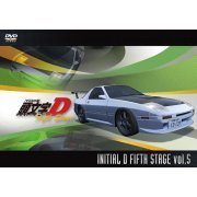 Kashira Moji Initial D Fifth Stage Vol.5 (Japan)