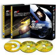 Kashira Moji Initial D Full Throttle Collection Fourth Stage Vol.1 [2DVD+CD] (Japan)