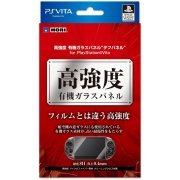 Organic Glass Filter Tough Panel for PS Vita (Japan)