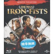The Man with the Iron Fists (Hong Kong)