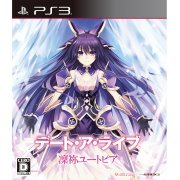 Date A Live: Rine Utopia [Regular Edition] (Japan)