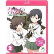 Girls Und Panzer Standard Edition Vol.2 (Japan)