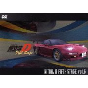 Kashira Moji Initial D Fifth Stage Vol.6 (Japan)