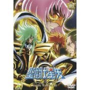 Saint Seiya Omega Vol.10 (Japan)