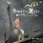 Phenogram (Steins;gate Senkei Kosoku No Phenogram Intro Theme) [CD+DVD Limited Edition] (Japan)