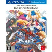 Blazblue: Continuum Shift Extend (Arc System Works Best Selection) (Japan)