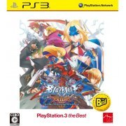 Blazblue: Continuum Shift Extend (Playstation3 the Best) (Japan)