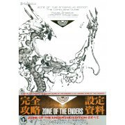 Zone of the Enders HD Edition The Complete Guide (Japan)