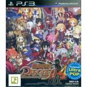 Disgaea 4: A Promise Unforgotten (Chinese Version) (PS3 Ultra Pop) (Asia)