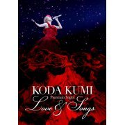 Koda Kumi Premium Night - Love & Songs [2DVD] (Hong Kong)