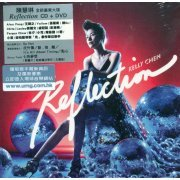 Reflection 2nd Edition [CD+DVD] (Hong Kong)