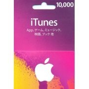 iTunes Card (10000 Yen Card / for Japan accounts only) digital (Japan)