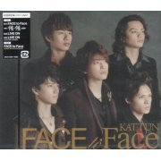 Face To Face [CD+DVD Limited Edition] (Japan)