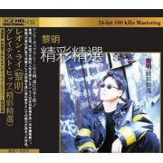 The Selection of Leon's Songs [K2HD Limited Edition] (Hong Kong)